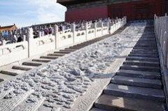 Carved ramp in the Forbidden City