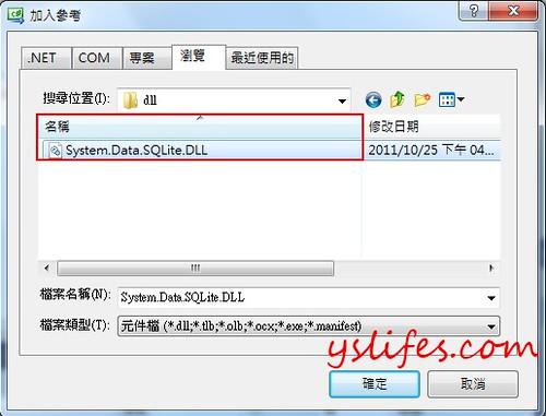 System.Data.SQLite.dll