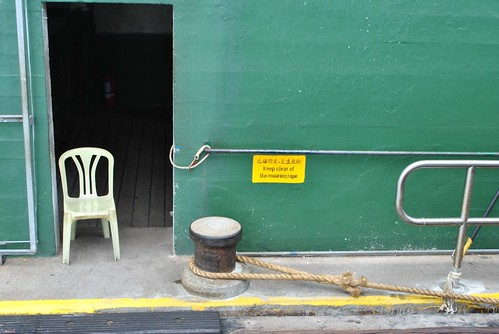 Star Ferry Mooring Rope