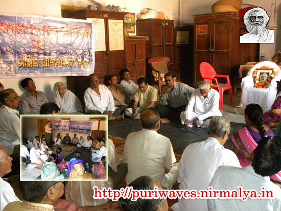 Birth day of Pandit Nilakantha Das commemorated