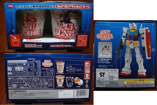nissin cup noodles GUNDAM kits 2011