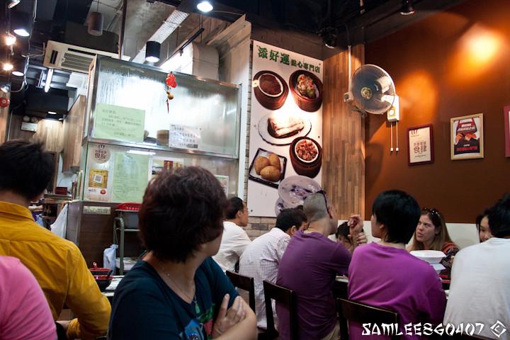 20111016 Hong Kong, Zhuhai, Macau (2011)-18