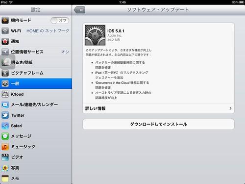 iPad - 1