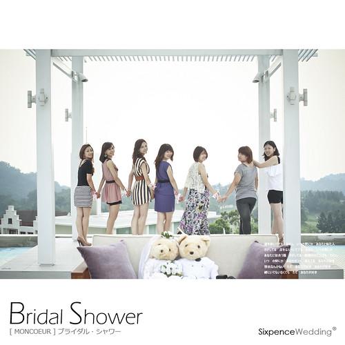 Bridal_Shower_2_0000_02