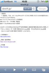 IMG_0549