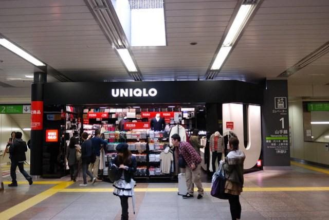 車站裡也有 Uniqlo,實在太多啦