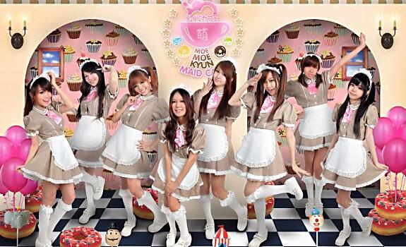 Moe Moe Kyun Maid Cafe @ Anime Festival Asia 11
