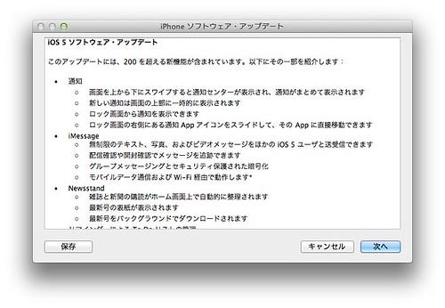 スクリーンショット 2011-10-13 2.04.43