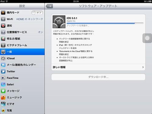 iPad 2 - 1