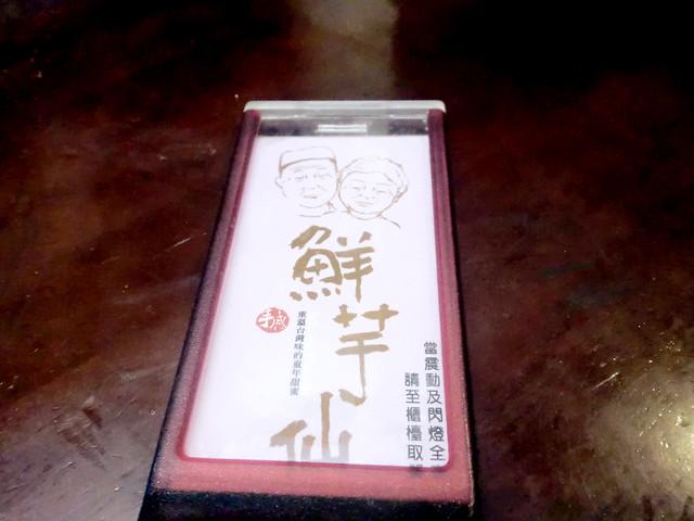 taiwanese dessert1