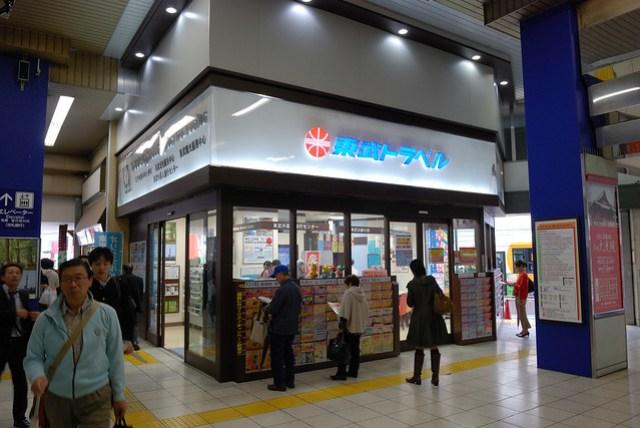 有了昨天找小田急的經驗,今天好找多了,就在車站的一樓