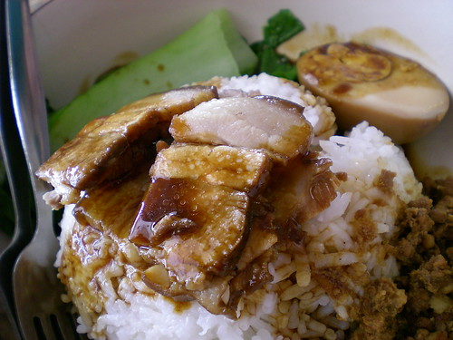 NoocleHouse stewed pork rice 2