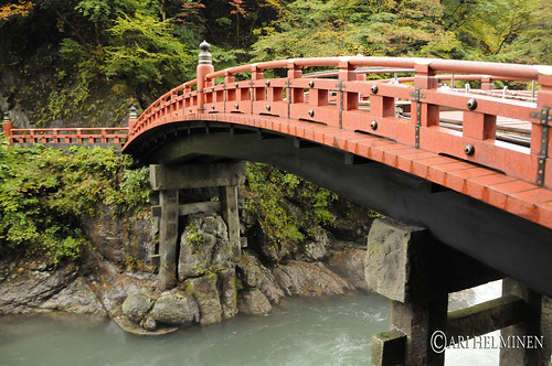 Secrets of Nikko 日光市