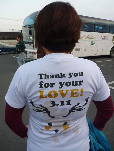 鹿T, 牡鹿半島小渕浜でボランティア Japan Earthquake Recovery Volunteer at Kobuchihama, Oshika Peninsula, Miyagi pref. Deeply Affected by the Tsunami