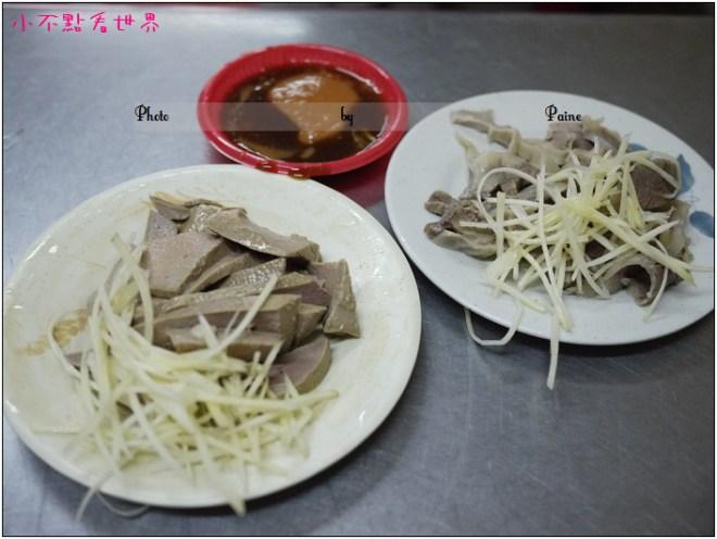 宜蘭南館肉羹小吃 (9).JPG