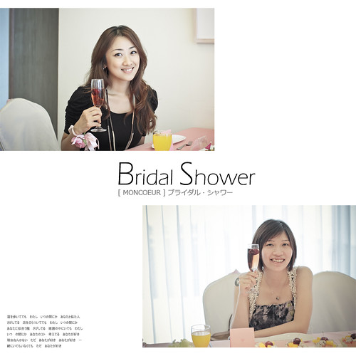 Bridal_Shower_2_0000_06