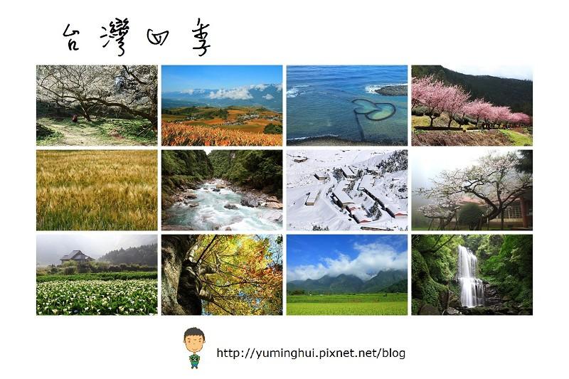 2012桌曆 (12)
