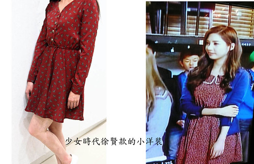 【D50003】V領排釦滿滿鳥紋小洋裝(現貨+預購)1380