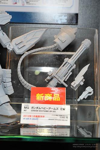 MG 1 100 Heavyarms Gundam EW (1)