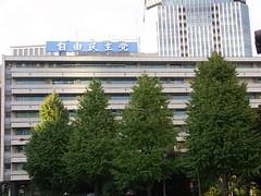 R0037388 自由民主党本部 liberal democratic party of japan