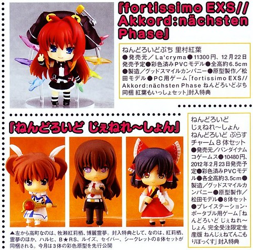 Nendoroid Petit and Plus bundle