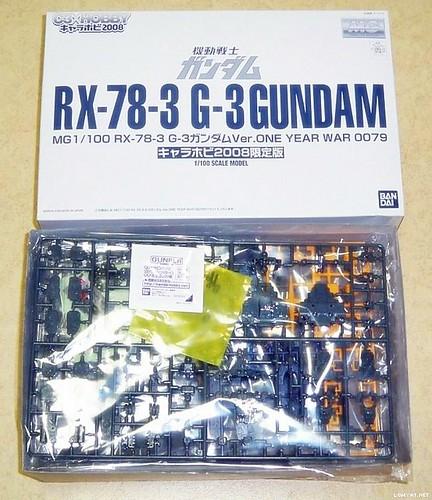 MG RX-78 G-3 Expo (2)