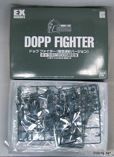 EX2005 {Color-Limited} - Dopp Fighter {RX-79G} (2)