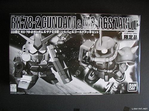 BB RX-78-2 Vs Zaku-II # Event Limited {Silver & Gold Coating} (1)