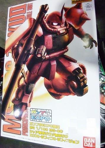 MG2009 {Coating-Expo} - Zaku-II {Red} (1)