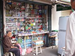 Mamak Shop