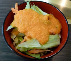 Macleod Sushi & BBQ - pix 03 - House Salad