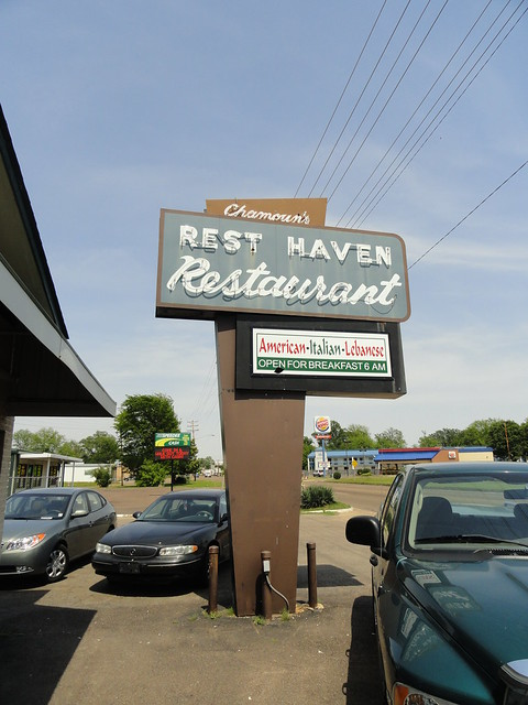 Chamoun's Rest Haven, Clarksdale MS