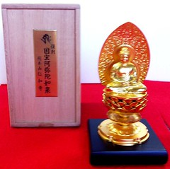 Miniature Amida Statue