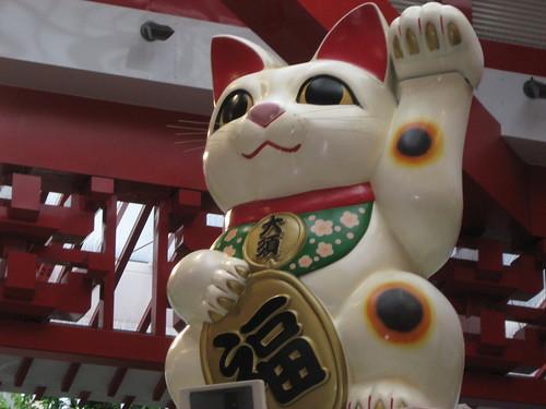 Good-Luck Cat
