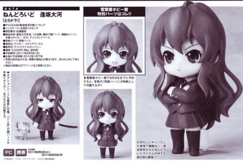 Nendoroid Aisaka Taiga