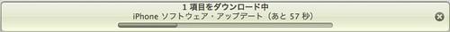 スクリーンショット 2011-07-26 2.44.47
