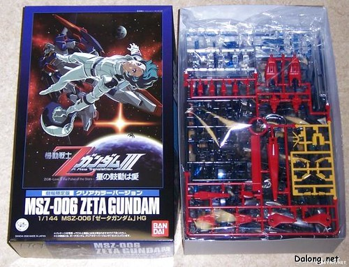 HG2006 {Clear-Limited Movie Version} Zeta (2)