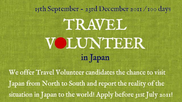Be a Travel Volunteer in Japan!