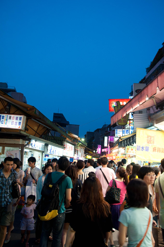 Shuda Night Market