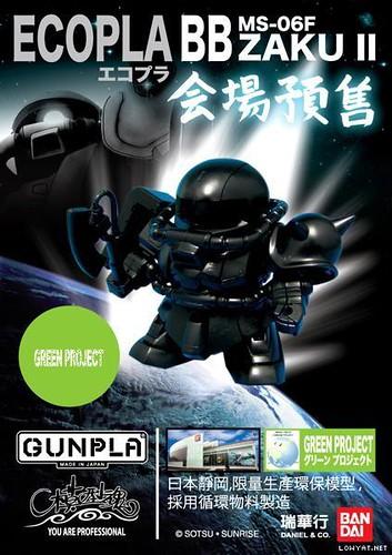SD2009 Zaku-II {Ecopla Black-Limited GreenProject} (1)