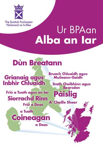 Ur BPA - Alba an Iar