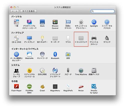 スクリーンショット 2011-07-22 0.58.32
