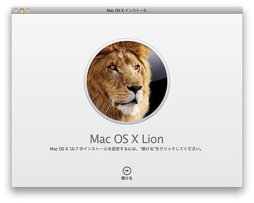 スクリーンショット(2011-07-20 22.09.02)