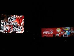 うちわ祭PV会場