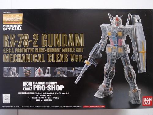 MG RX-78-2 gundam proshop mechanical clear (1)