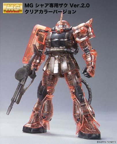Zaku-II Char's {Expo 2010 Clear Red}