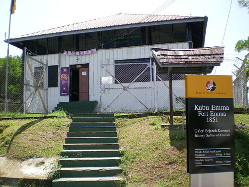 Fort Emma Kanowit