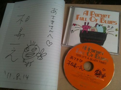 相島一之さんのサインとCD