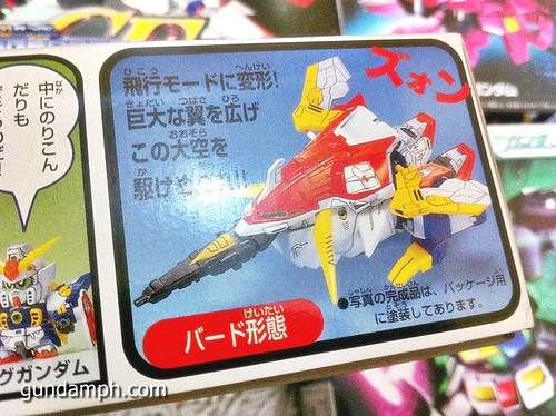 BB #148 SD Wing Gundam (4)