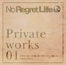 Private works 01<br>2011.8.5 OUT / ¥650 / GUSM-1001<br><br>1. 会いに行く<br>2. モバイル<br>3. Close to you